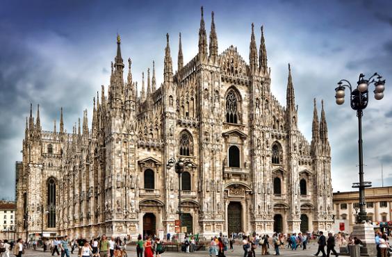 Самолетен билет - Милано