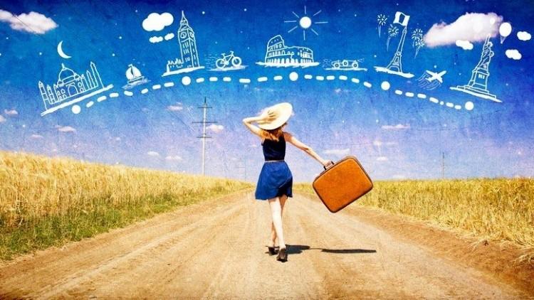Писано ми е да пътувам!